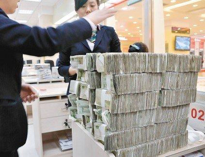 要存50万全是一元纸币 西安现巨额零钞存款
