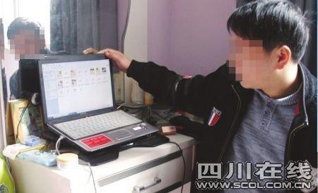 男子下载色情图片在家看被罚3000元(图)