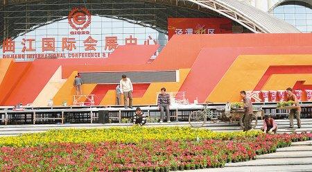 西安220重点项目西洽会招商 总投资900余亿