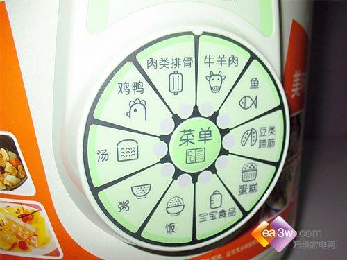 让宾馆情趣起来潮人都用小家电?_腾讯大厨房情趣新泰图片