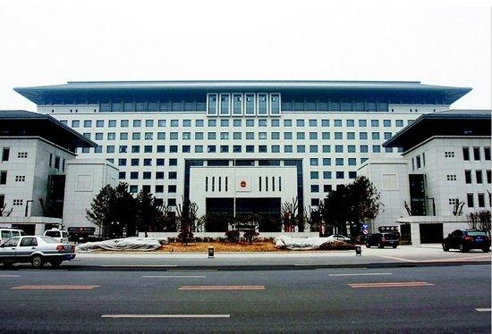 西安市政府明起新址办公 网络连线正在进行