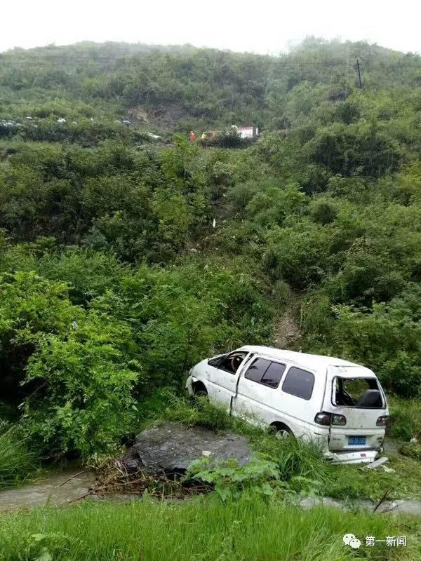 安康7名医护人员下乡扶贫车坠沟底 7人已被救起