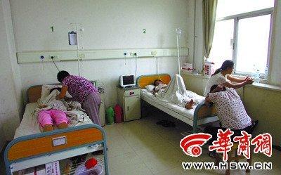 陕西5名小学生相约喝药自杀 多为留守儿童(图)