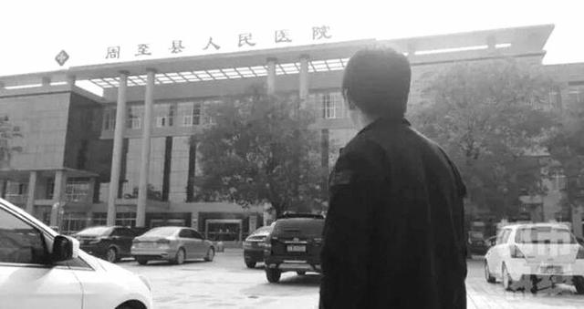 周至县人民医院院长李某某等12人被刑事拘留