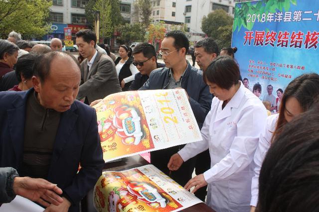 洋县多种形式开展结核病防治宣传工作