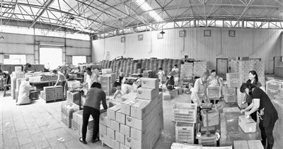 30多天网销红枣1400多吨 枣农摆脱滞销困境