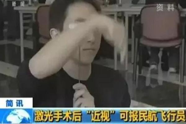 30秒完成视力自查 公务员考试的最后一道坎