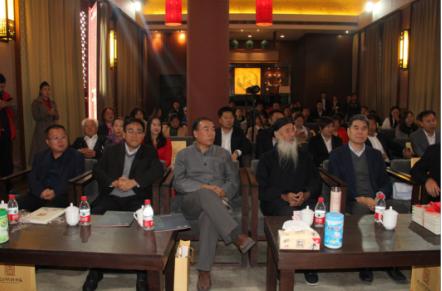 """第二届""""曲江楼观杯""""全球华语散文大奖赛颁奖典礼在楼观景区举行"""