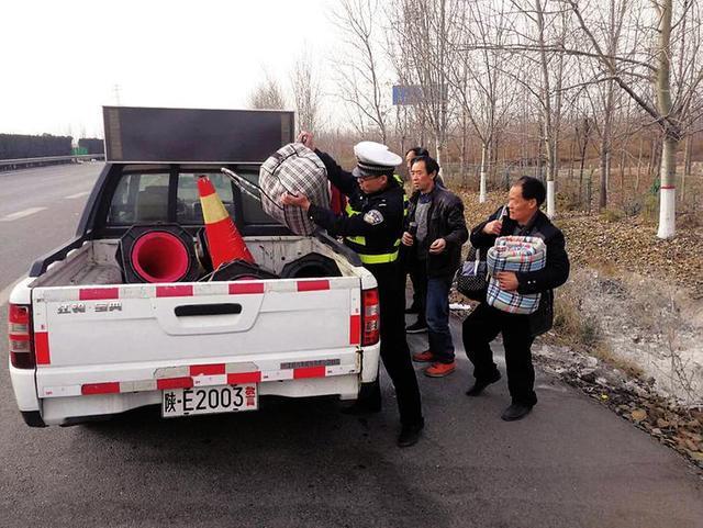 六名务工者坐非法车被困高速 渭南交警助回家