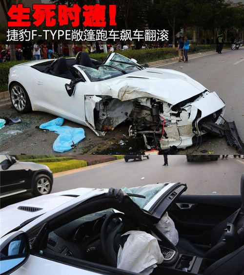 """白色捷豹f-type敞篷跑车,上演了一场""""生死时速"""".司机超速驾高清图片"""