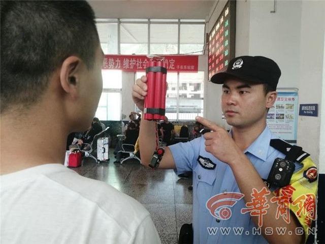 陕西:旅客过子长县火车站安检带