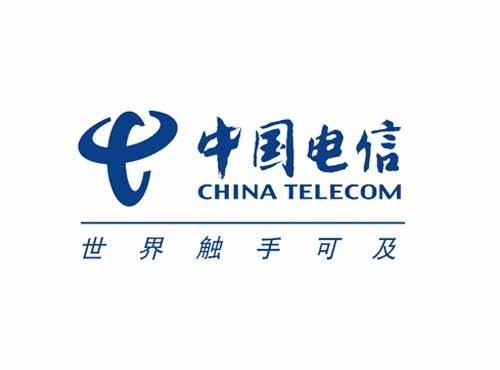电信CDMA手机计划 主打700-2000元区间