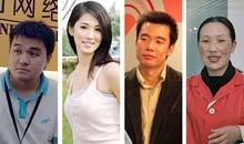 2010中国大学创业富豪榜 陕女排第六