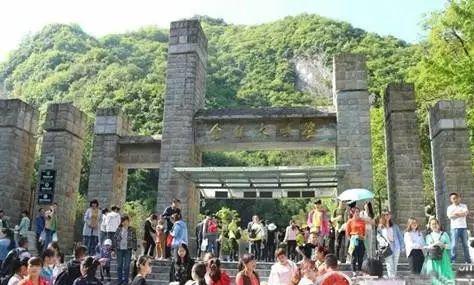 """乐享全域旅游 """"五一""""假期商洛共接待游客203万人"""