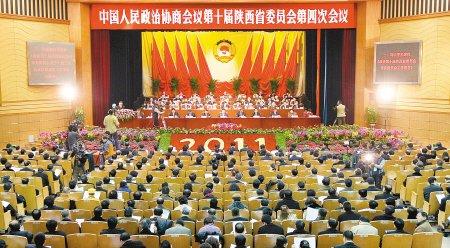政协会议昨日开幕 为科学发展富民强省献计