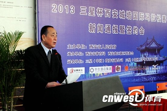 西安城墙马拉松赛11月2日开赛 首次采用电子计时