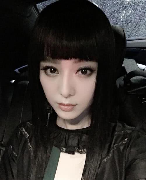 范冰冰弄个空气刘海 结果却暴露了她脸型的硬伤