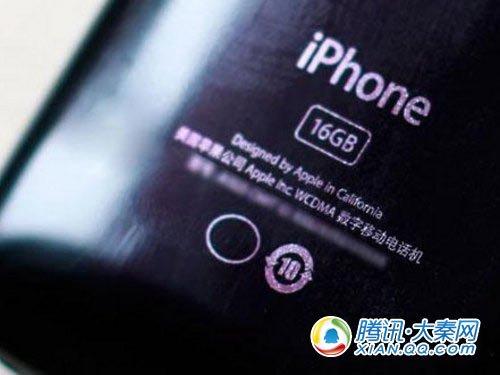 中国联通iPhone 3GS小降 超流行热机