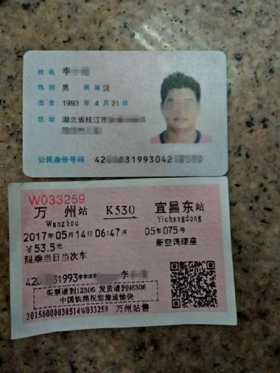 38岁大叔捡90后身份证乘火车 坚称自己只有24岁