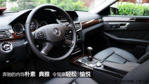 2011款北京奔驰E200L
