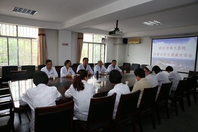西安市第九医院黄馨谅医师赴西藏进行医疗支援