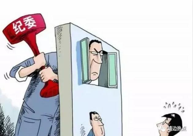 靖边张家畔纪委集中督查:6名干部上班期间违纪脱岗