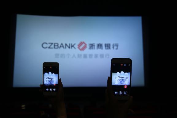 电影广告隐藏AR互动 浙商银行借势黑科技推金融新品