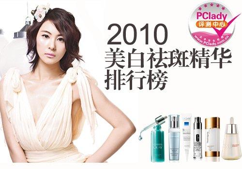 美白祛斑品牌排行榜_艾媒金榜|2021年上半年中国美容仪品牌线上发展排行榜单TOP10