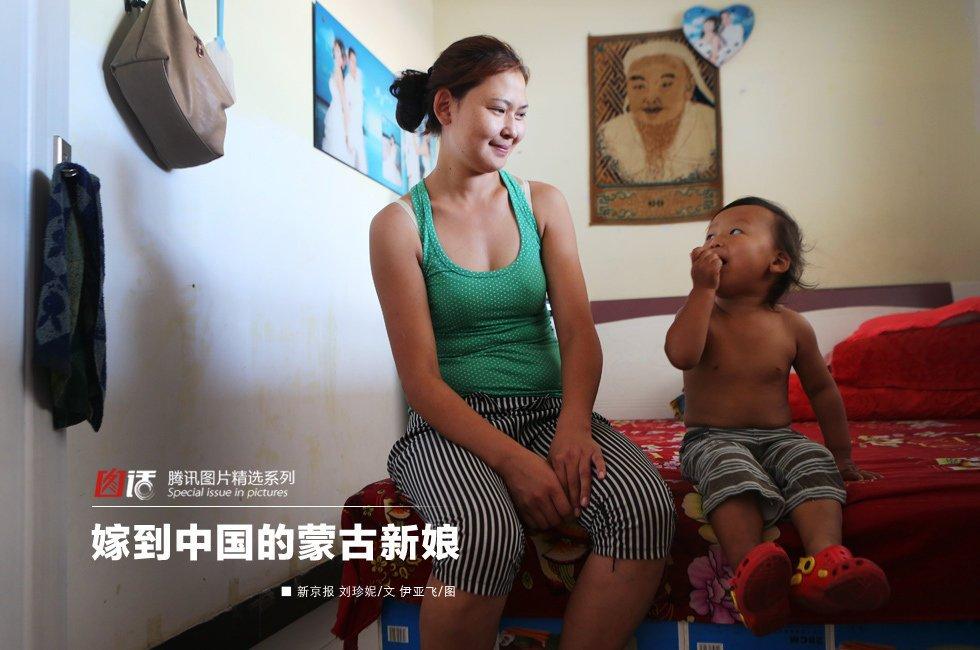蒙古国女人性观念 搞笑图片