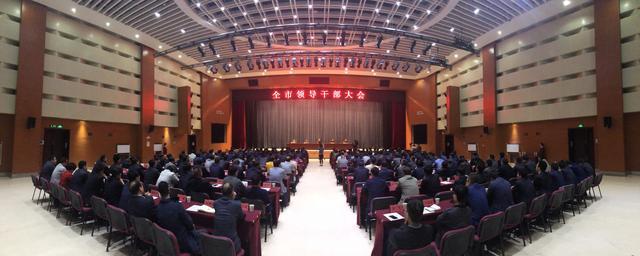 快讯|李明远被正式任命为渭南市委书记