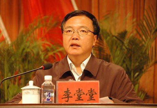 李堂堂案移送司法机关处理 在陕任职巨额受贿