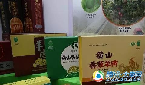 """横山""""企业+农户""""订单模式助力农户脱贫增收"""