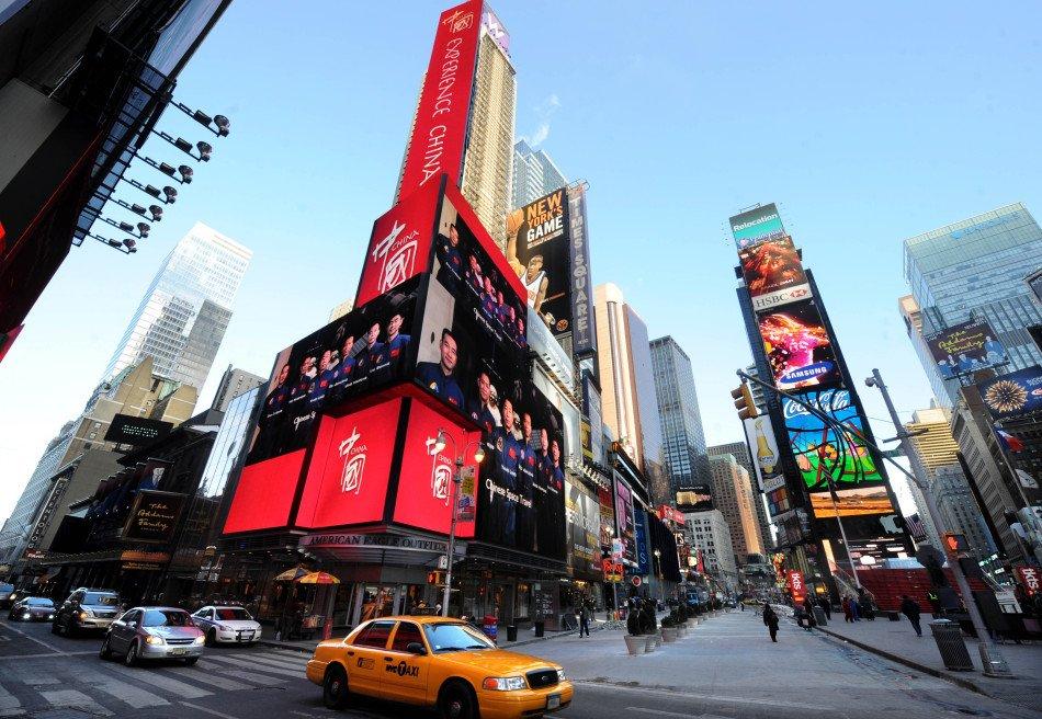 美国纽约时报广场电子屏播出中国国家形象片