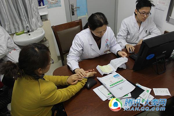 市中医医院脂肪肝治疗半价团 免费体质辨识