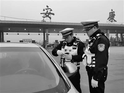 自11月9日至今 安康高速查处交通违法4000余起