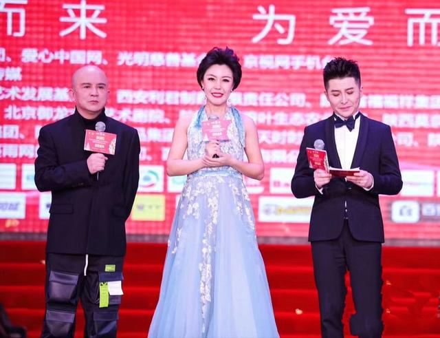新长安·第七届中国公益春晚在陕西西安隆重举行