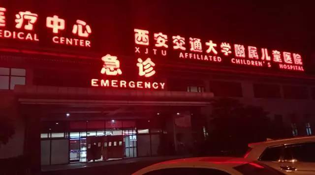 凌晨三点西安儿童医院还有这一幕 不只是排队!
