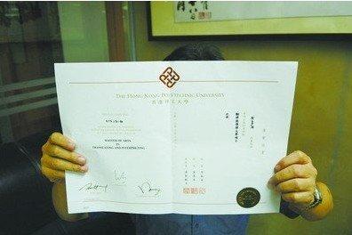 翻译硕士应聘<a href=http://www.whlidayuan.com/yingyupeixunjigou/444.html target=_blank class=infotextkey>英语教师</a>被拒 高校招聘被指太教