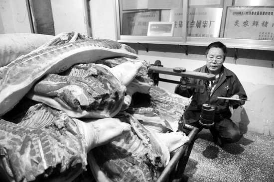 每斤11元 800吨政府储备猪肉今日起投放西安