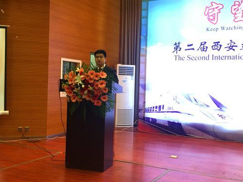 第二届西安丝绸之路历史文化国际学术研讨会举