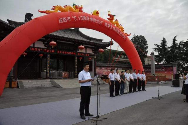 咸阳市518国际博物馆日乾陵主会场宣传活动亮彩纷呈