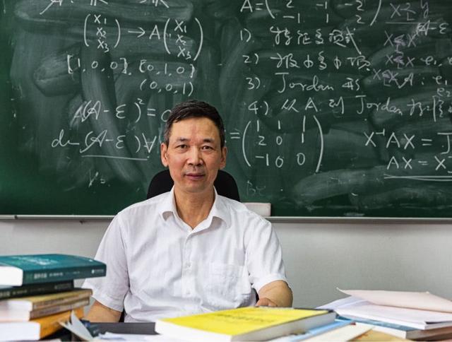 国科大院士为本科生编写数学教材 参考学生笔记