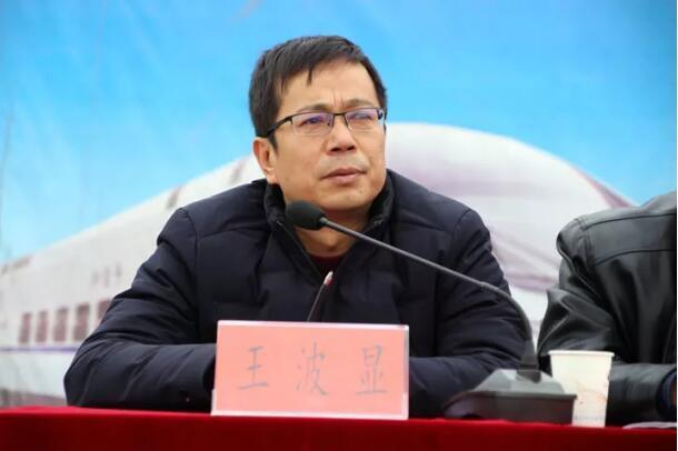 2018,渭南轨道交通运输学校不忘初心砥砺前行