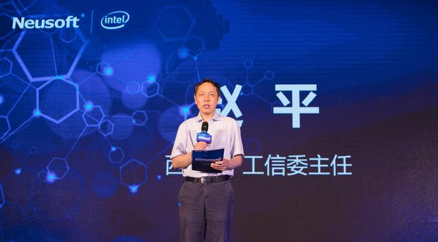 东软平台产品在西安举办渠道招募大会