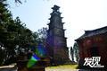 发现陕南:安康有一座用石头堆砌的古塔