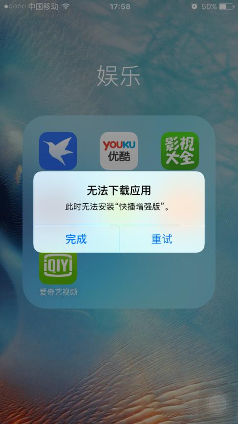 2014--10月---有木有快播下载的av网站_用户需去 m.kuaibo.com下载最新的快播版本方可继续使用.