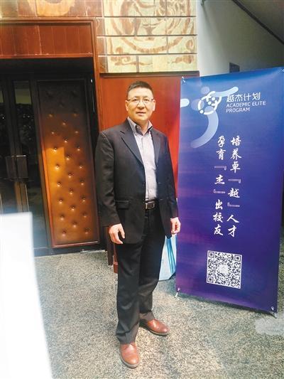 云石基金陶用:硬科技将为西安吸引更多尖端人才和资金