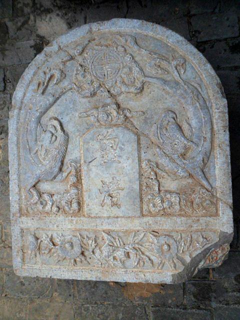 礼泉现通高90厘米清代碑首 上刻两条龙纹较罕见
