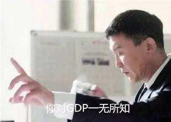 2000年中国人均gdp_9地提高最低工资:最低月入2000元VS人均GDP4300元