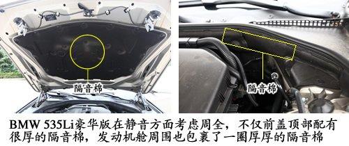 尊贵豪华运动座驾 大秦汽车实拍BMW 5系长轴距